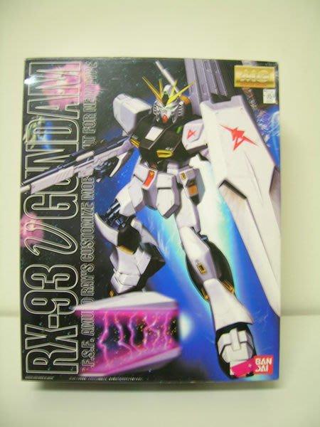 玩具_鋼彈模型 RX-93 Gundam