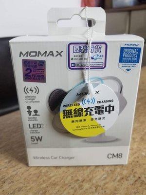 MOMAX車內無線充電器 (自己買咗,屋企人又買,二個用唔到咁多)