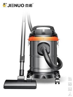 哆啦本鋪 吸塵器家用強力大功率手持式小型機靜音工業干濕吹地毯式除螨 220V D655