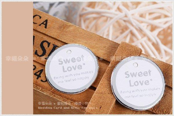 幸福朵朵*【銀色圓型Sweet Love文字小吊牌】婚禮小物.禮物裝飾吊牌.吊卡.烘焙包裝材料資材.包裝用品