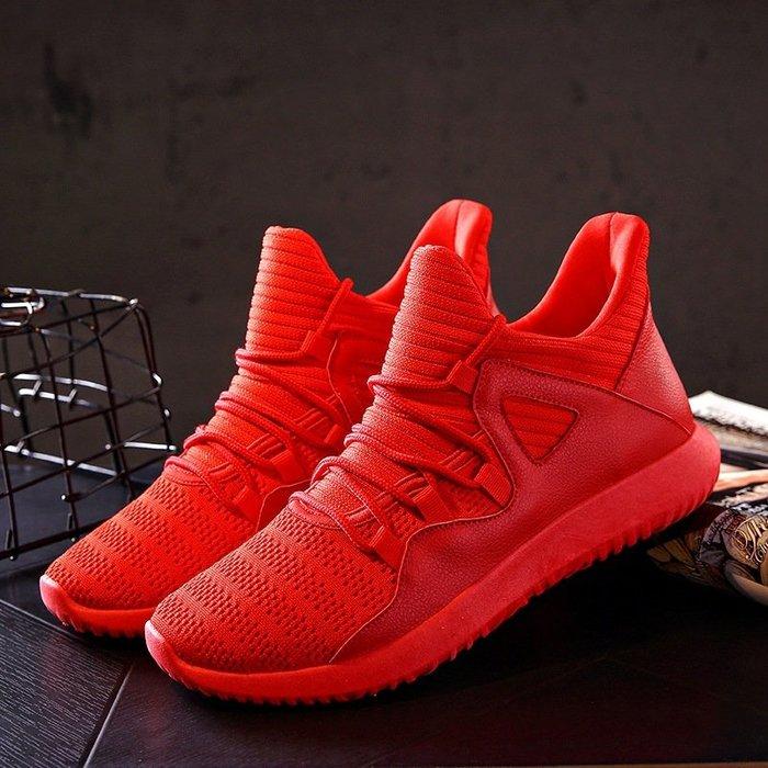 時尚男鞋大碼透氣男鞋韓版爆款紅色運動鞋男士防滑跑步鞋