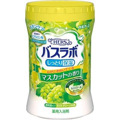 日本 白元 HERS 碳酸溫泉入浴劑 680g~麝香葡萄