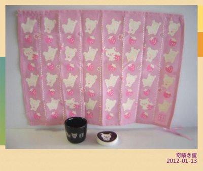 【奇蹟@蛋】KOROKORO(轉蛋)日版里拉酷馬懶懶熊拉拉熊和柄-用餐桌布.陶瓷杯.筷架 全6種NO.2569