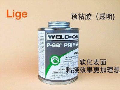 現貨~預粘膠 IPS P-68  UPVC清洗劑 進口WELD-ON   管道膠水 946ML/桶