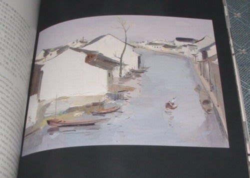 [賞書房] 2008年@ 吳冠中拍賣目錄畫集《吳冠中作品專場》