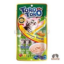 【寵物王國】ToroToro寵愛肉泥包(雞肉+蔬菜口味)(15g*5入)