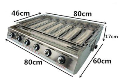 現貨在台   無煙燒烤爐 營業用 大六頭 加長型六管 紅外線烤爐 桶裝瓦斯 無煙烤爐 全新非二手