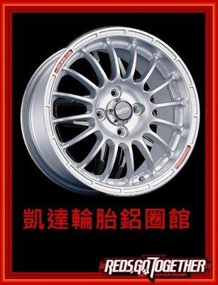 【凱達輪胎鋁圈館】DATA SX1 16吋 霧銀 白色 7J 4H108 標誌 雪鐵龍 專用圈 歡迎詢問