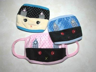 第二代 韓版 大眼兔兔 酷比熊 卡通 口罩 保暖 防塵口罩 個性時尚 口罩