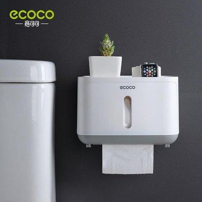 台北現貨 附發票 ecoco意可可 無痕防水衛生紙盒置物架 壁掛式 面紙盒 免鑽免釘 灰
