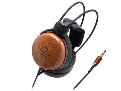 《Ousen現代的舖》日本鐵三角【ATH-W1000Z】耳罩式耳機《天然柚木、音色豐潤》※代購服務
