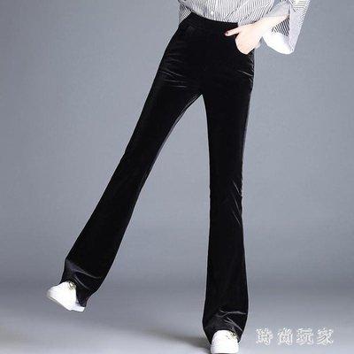 大尺碼金絲絨寬褲 金絲絨闊腿褲女新款高腰寬鬆大碼墜感微喇叭拖地長褲OB304