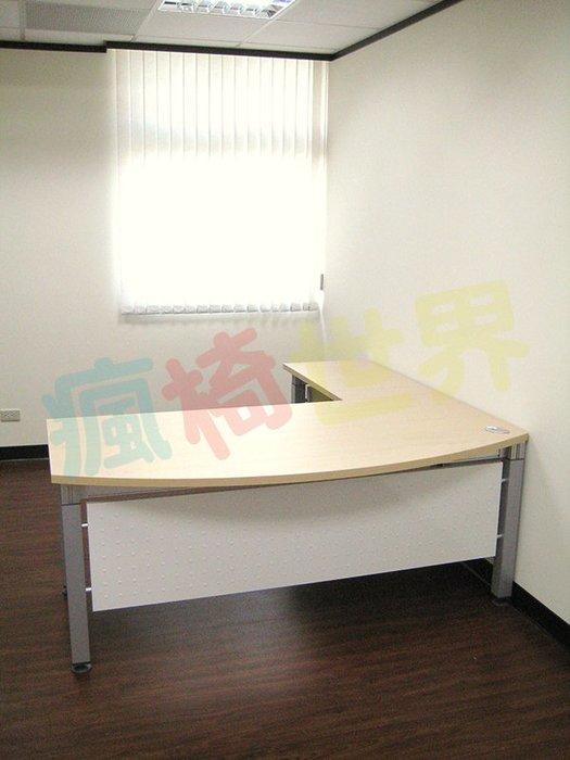 《瘋椅世界》圖79 OA辦公家具 全系列 訂製造型 主管桌 (工作站/工作桌/辦公桌/辦公室 規劃)需詢問