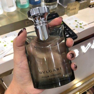 正品現貨♥ BVLGARI Pour Homme 寶格麗 經典 大吉嶺茶 極緻 男性淡香水 100ml