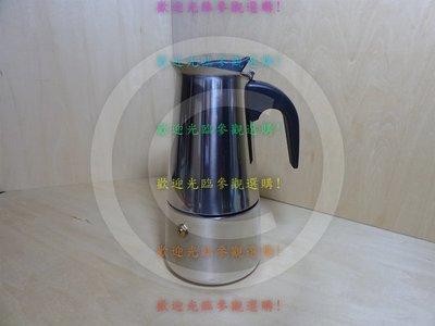 小徐賣場DIY器材系列 不鏽鋼摩卡壺6人份!
