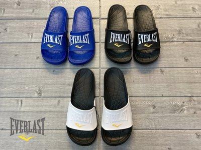 塞爾提克~現貨 美國EVERLAST 男生 女生 運動拖鞋 舒適軟鞋墊 防水EVA 防滑大底(三色)