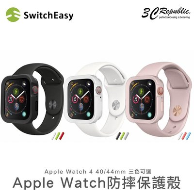 SwitchEasy Colors Apple Watch 4 40mm 44 mm TPU 錶殼 保護殼 保護套