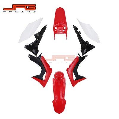 適用于CRF150L  2016-2019越野摩托車塑料件外殼車殼覆蓋件