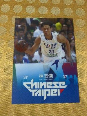 2015 中華台北男籃年度球員卡 浙江廣廈 林志傑 浮雕特卡 13