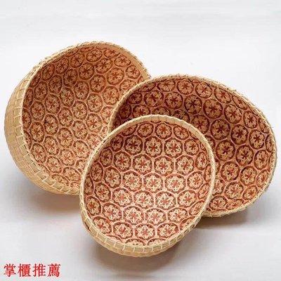 竹筐竹編收納筐收納籃水果籃藤編廚房家用圓形編織復古
