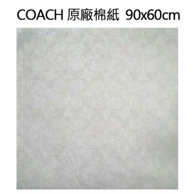 COACH 棉紙宣紙韓國瑜讚包裝紙 原廠 Clogo 白色 棉紙 1張 $9元 現貨生日包裝 送禮聖誕節交換禮物
