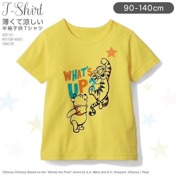 《FOS》日本 Disney 迪士尼 童裝 短袖 T恤 孩童 棉T 運動服 維尼 跳跳虎 米奇 小飛象 奇奇 蒂蒂 新款