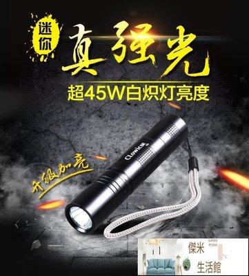 手電筒 強光手電筒可充電超亮多功能小型...