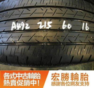 【宏勝輪胎】中古胎 落地胎 二手輪胎:A492.215 60 16 普利司通 ER33 9成 4條含工4800元 台北市