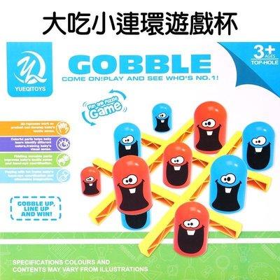 ◎寶貝天空◎【大吃小連環遊戲杯】GOB...