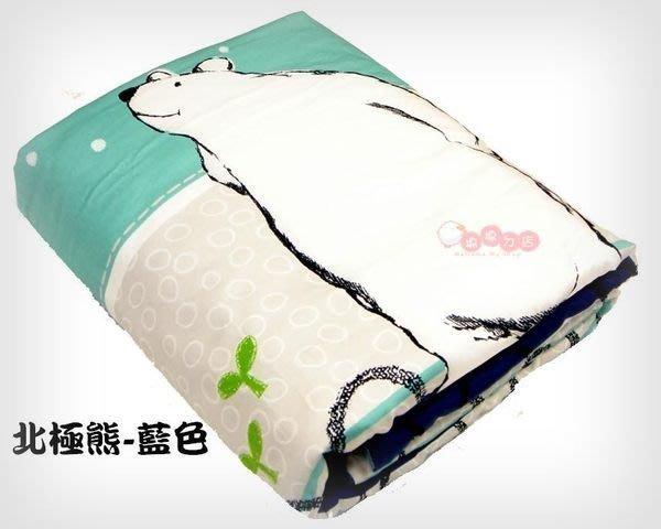 涼被【北極熊-藍或綠】雙人涼被.100%純棉台灣製造