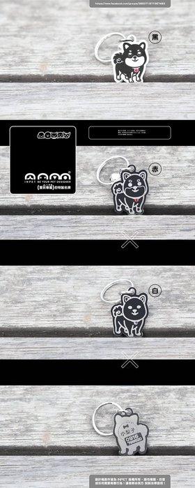 INPET狗狗貓貓名牌-微笑柴犬黑、赤、白形狀版-深刻雷雕+不鏽鋼304+施華洛世奇水晶~滿千免運~