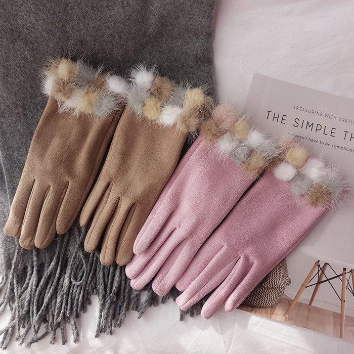 日本麂皮水貂毛手套 保暖 日本秋冬手套 觸控手套 毛球日本秋冬手套 麂皮手套