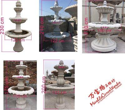 噴水池石雕  石雕 大理石 客製化 雕像 藝術品 工廠直營