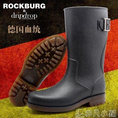 雨靴 DRIPDROP男士中高筒雨鞋時尚雷神功能雨靴水鞋套鞋膠鞋防水鞋防滑   全館免運
