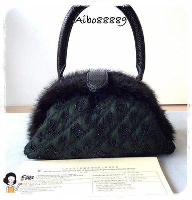 (^0^)/❤️ Louis Vuitton 100%真品 2005 限量包Limited Edition 蜥蜴皮貂毛綠色包 母親節特別商品❤️