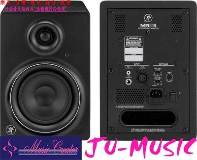 造韻樂器音響- JU-MUSIC - Mackie MR5mk2 MR5 mk2 主動式 監聽喇叭 電腦喇叭 一對 另有 MR8mk2