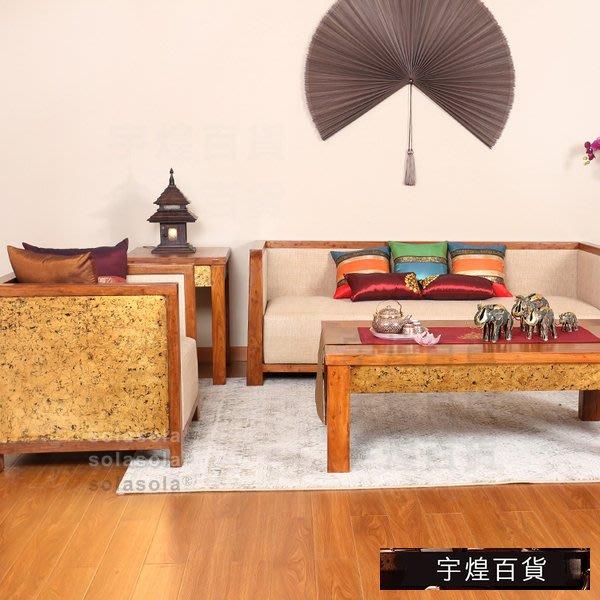 《宇煌》客廳傢俱沙發六件套成套泰國整裝套裝泰式東南亞_2LPA