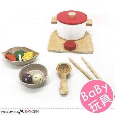 八號倉庫  木製仿真火鍋玩具 兒童扮家家酒 廚具組【3D044M691】