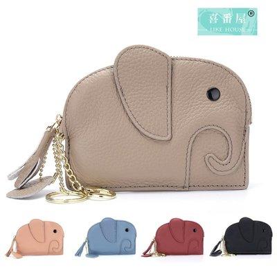 【喜番屋】真皮頭層牛皮大象造型輕薄零錢包【LH674】
