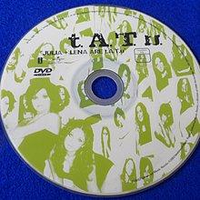 白色小館C05~DVD~T.A.T.U