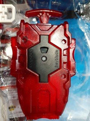 戰鬥陀螺 紅色加長右迴旋發射器 正版 B123全新拆售
