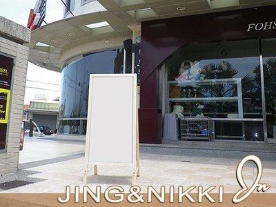 黑板/白板【雙面告示牌-黑板+白板】磁性黑板 A字板 造型白板 黑板立牌 直立式黑板 客製化佈告欄*JING&NIKKI