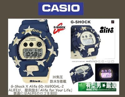 有型男~ CASIO G-SHOCK ...