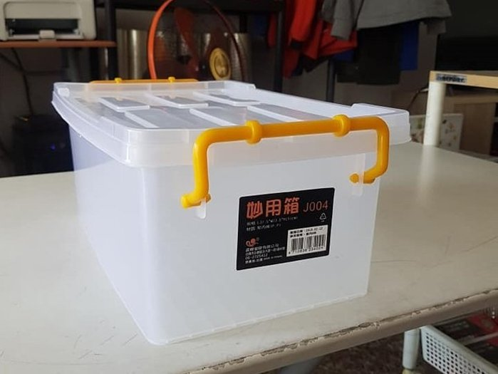 小毛收納館『震嶸 J004 妙用整理箱』含稅開發票 掀蓋收納箱 收納箱 萬用箱 工具箱 小物箱 妙用箱