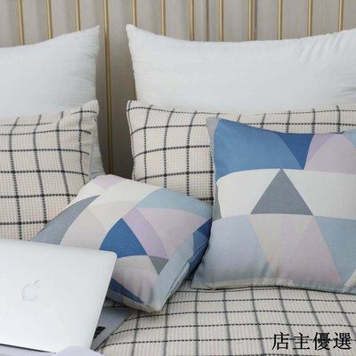 北歐撞色幾何簡約三角形抱枕靠墊抱枕套客廳沙發靠枕樣板房靠枕