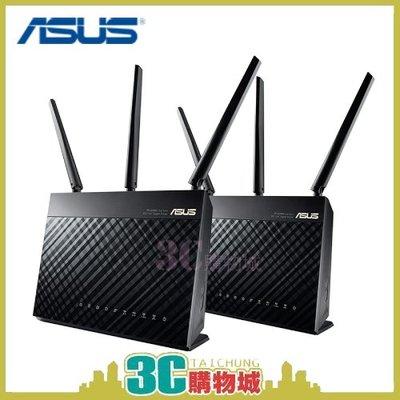 9.9成新 含稅 ASUS 華碩 RT-AC68U 雙頻AC1900 無線路由器 AiMesh 兩入組