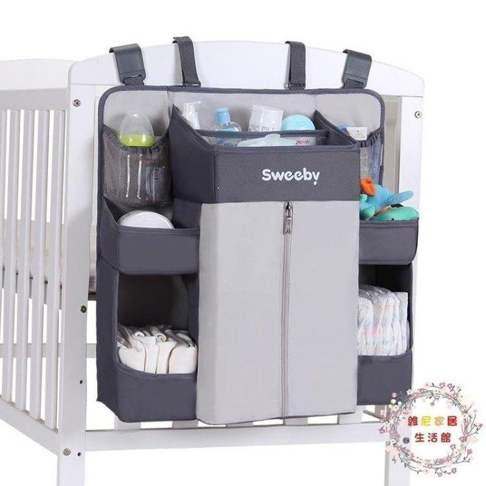 HAMI本鋪☞免運費-嬰兒床掛袋收納袋床頭尿布收納置物架床邊置物袋通用可水洗H58MI