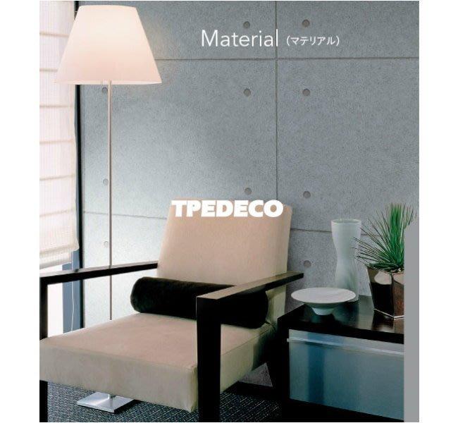 【大台北裝潢】日本進口期貨壁紙WVP* 仿建材 清水模 | 9190 |