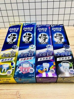 『牙膏』DARLIE黑人牙膏 全亮白 14天 多效護理/竹炭深潔/牙齦護理/晶亮修護 亮白升級 140g