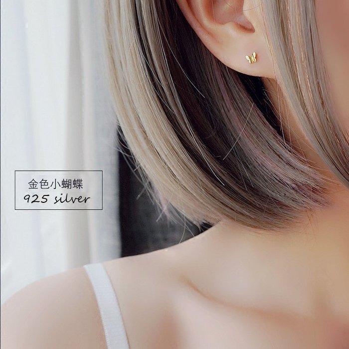 14k包金原創迷你閃亮光面金色蝴蝶耳釘日韓耳飾(MZ707303)